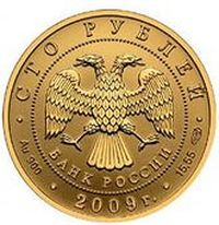 Монета - талисман