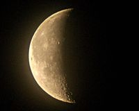 Убывающая луна